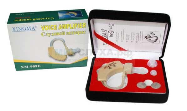 слуховой аппарат в Новосибирске