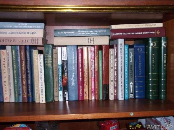 Книги по языку