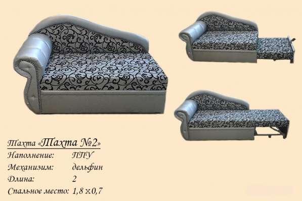 Мебель из дерева, ЛДСП, мягкая, плетеная. Под любой вес в Ярославле фото 9
