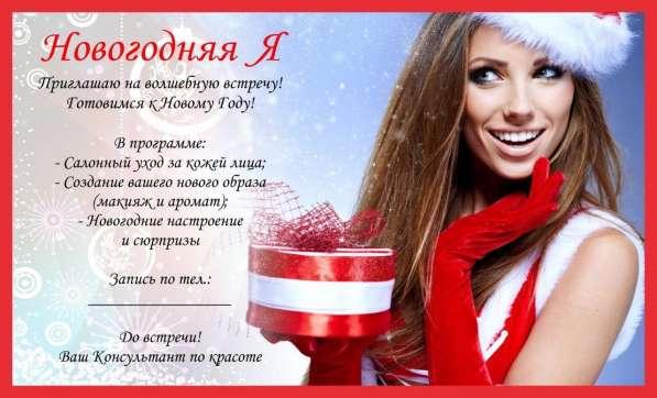 Подарки к любым праздникам