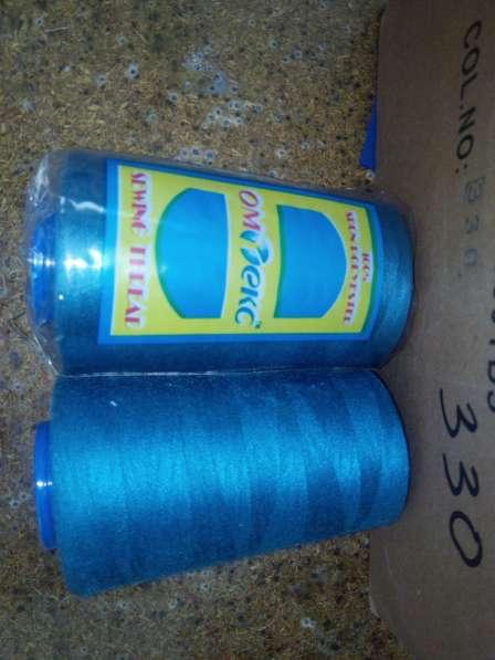 Ткань нитки фурнитура цех распродаю