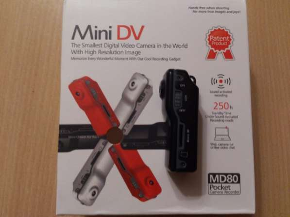 Мини видеокамера MD80 с датчиком звука .