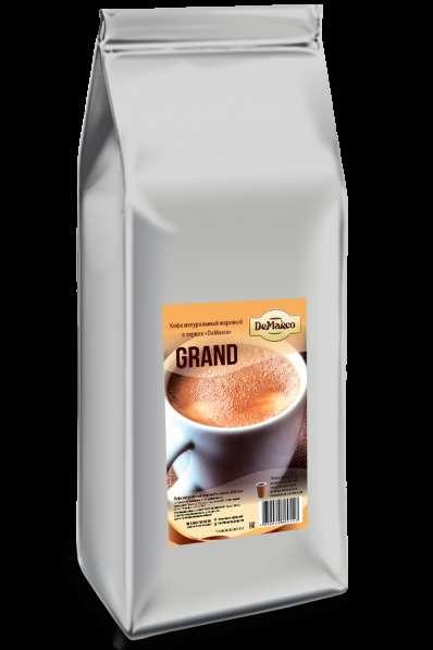 Кофе в зернах Дэ Марко