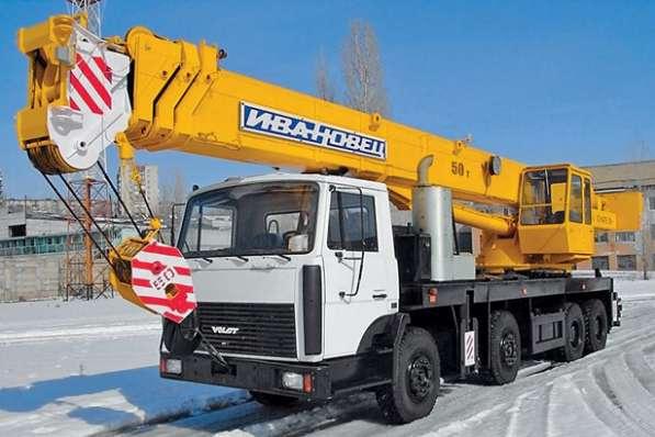 Аренда автокрана 50 тонн 34(48) метра с противовесом