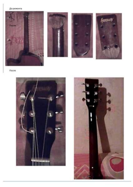 Ремонт гитар. Мастерская с 9-20 без выходных 65 03 76