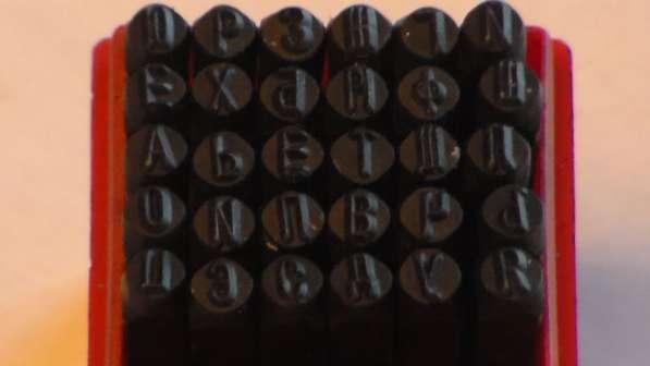 Клейма ударные по металлу 4 мм
