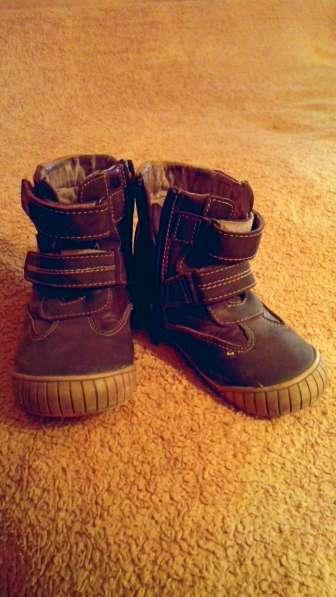 Ботинки для мальчика р.26