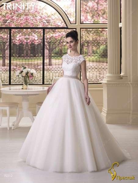 """Свадебное платье в свадебном салоне """"Самая красивая"""""""