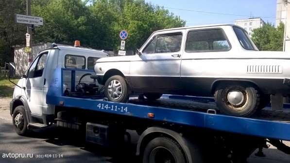 Эвакуатор СпецСервис ООО