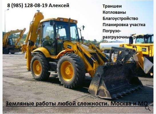 Услуги экскаватора-погрузчика с гидромлотом JCB ВЫГОДНО!!! в Москве