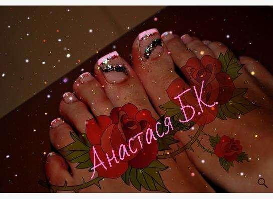 красивые Руки и не только в Москве фото 7