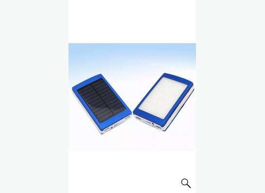 Солнечная батарея для зарядки гаджетов