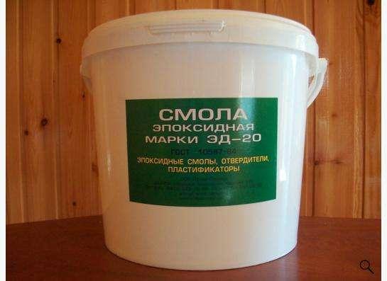 Смола эпоксидная, отвердитель в Новосибирске