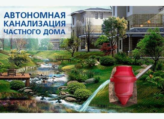 ЗАСОРОУСТОЙЧИВАЯ КАНАЛИЗАЦИЯ «SANI – 5» в Екатеринбурге фото 3
