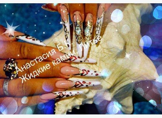красивые Руки и не только в Москве фото 3