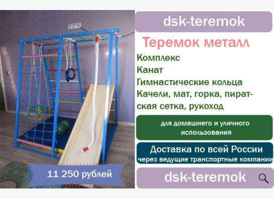 Спортивный комплекс ДСК Теремок в Нижнем Новгороде фото 5