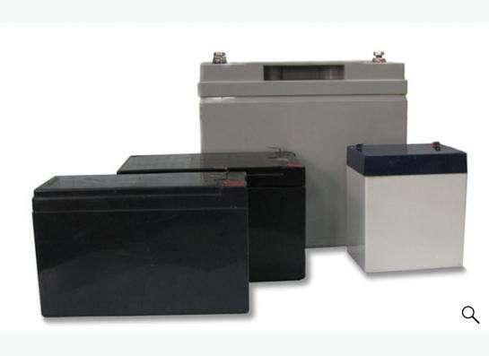 Аккумуляторные батареи герметизированные