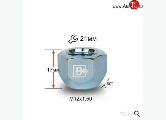 Комплект гаек M12x1.5 для автомобильных дисков в фото 3