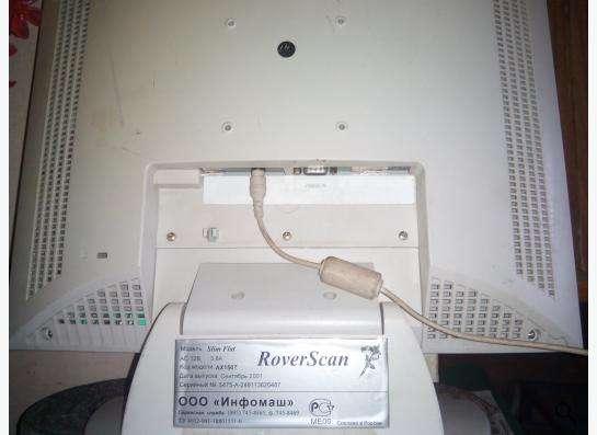 LCD монитор RoverScan