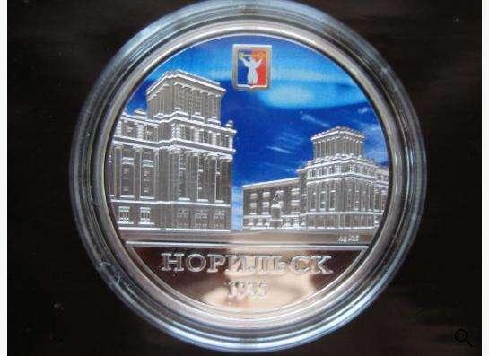 Коллекция подарочных монет Сбербанка РФ в Москве фото 6