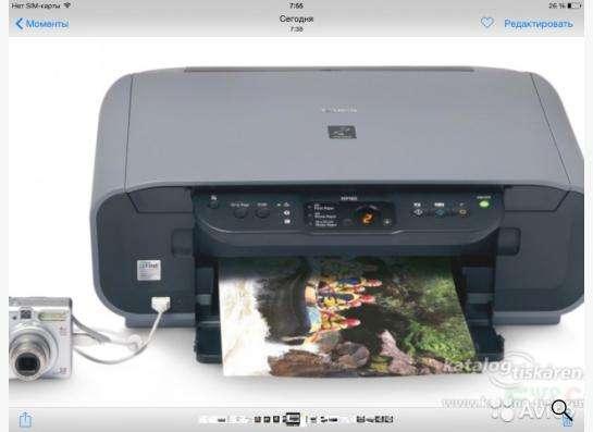 Принтер Canon Pixma MP 150