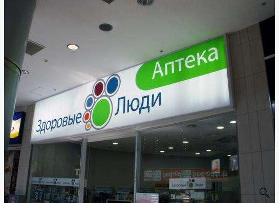 Буквы объёмные таблички облицовка фасада полный цикл рекламы в Ростове-на-Дону фото 7