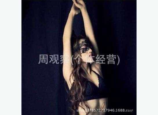 маска черного цвета из кружева, новая