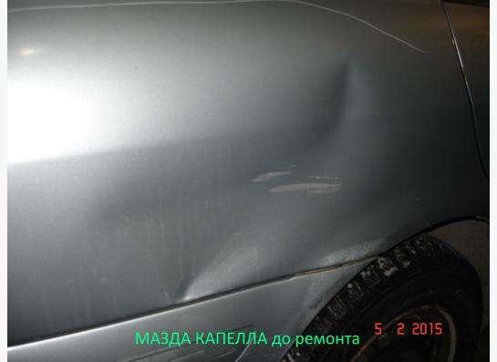 Удаление вмятин без покраски в Омске
