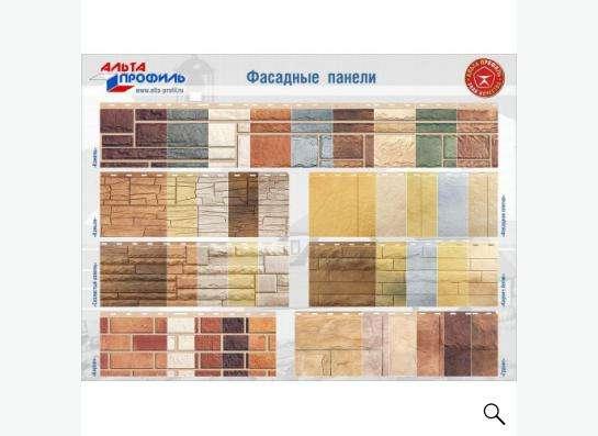 Фасадные панели. в Москве