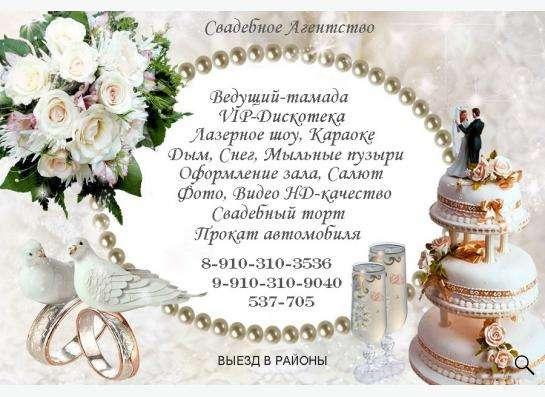 Фото и видеосъемка на Вашу свадьбу или праздник