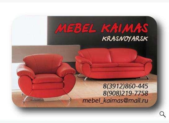 Перетяжка ремонт мягкой мебели на дому