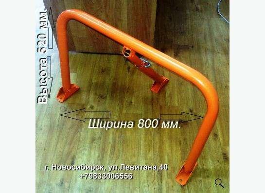 Механический парковочный барьер в Новосибирске