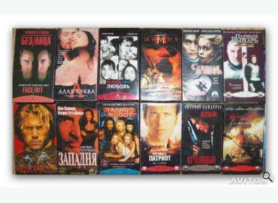 Элитные лицензионные видеокассеты с фильмами