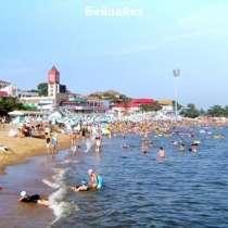 Туры в Бэйдайхэ из Иркутска, в Иркутске