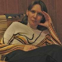 Alvetta, 47 лет, хочет познакомиться, в Санкт-Петербурге