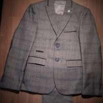 Классический подростковый костюм для мальчика, в г.Алматы