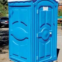 Мобильная туалетная кабина, в Туле