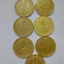 Продам редкую коллекцию монет погодовок, в г.Хельсинки