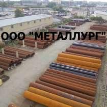 Продается труба 530, в Челябинске