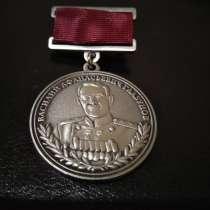 Памятный знак ВДВ /медаль /, в Пензе