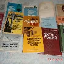 Различные книги новые, в Калуге