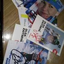 Открытки спортсменов-лыжников с автографами, в Ижевске