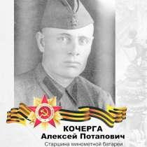Плакат Бессмертный полк, в Кемерове