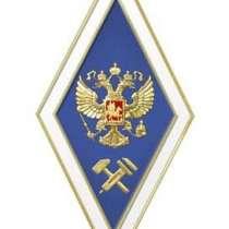 Значок ромб ВУЗа, в Казани