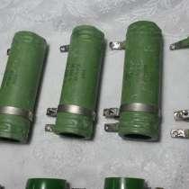 Резисторы ПЭВР-50 и С5-36В -50, в Челябинске