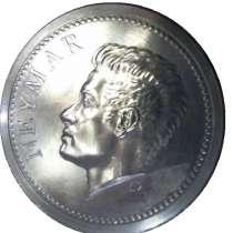 Медаль футболиста неймар, в г.Киев