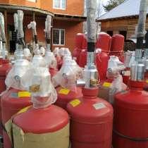 Добрый день есть потребность в системах газового пожаротушен, в Волгограде