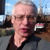 Ищу работу на судах стоящих в ремонте, в г.Мурманск