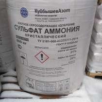Сульфат аммония, в Дзержинске