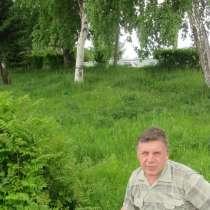 Михаил, 56 лет, хочет познакомиться – Михаил, 56 лет, хочет познакомиться, в Москве